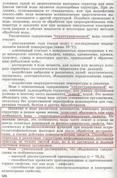 slesarev3-128-small