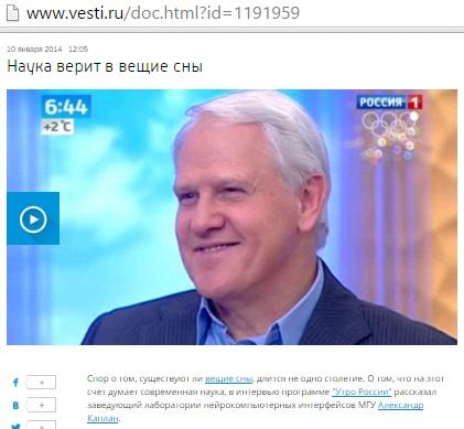 vesti_kaplan