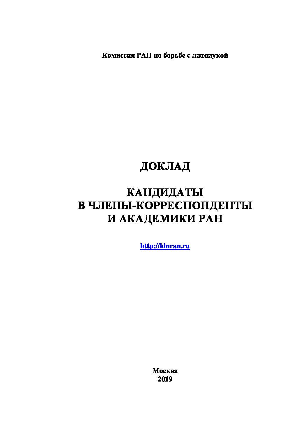 Report_1911